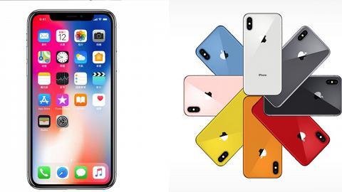 新iPhone開售日期曝光 新增顏色+配備大提升