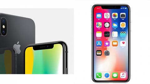 快人一步買到新iPhone!?出機小技巧全面睇
