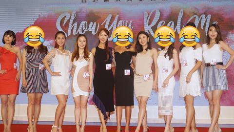 亞洲小姐事隔4年又再翻生 有4位佳麗曾是落選港姐
