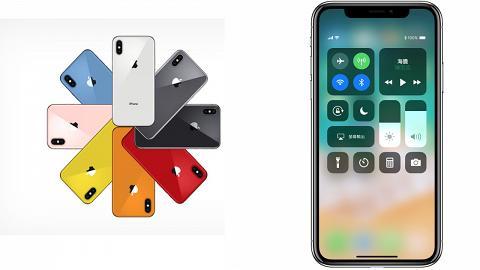 蘋果發布會預測率先睇 512GB容量/新顏色/雙SIM卡