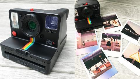 寶麗來OneStep+即影即有相機 遙控自拍/雙重曝光/ Light Painting