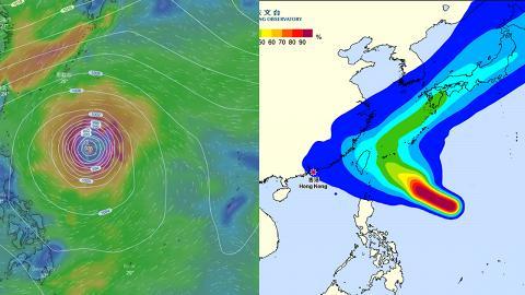 熱帶氣旋潭美生成有機會與山竹同級 英國氣象局推測周末有機會入南海