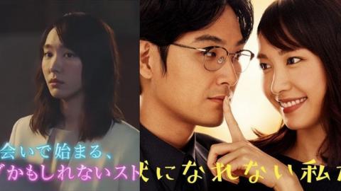 新垣結衣田中圭10月有新劇上場 女神逼車面貼玻璃依然零死角