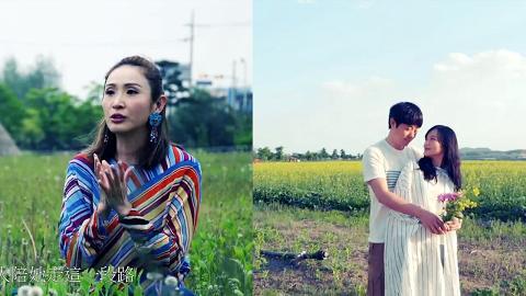 【嫁到這世界邊端2】港女患重病韓國丈夫仍赴湯蹈火 動人愛情觸發網民淚點