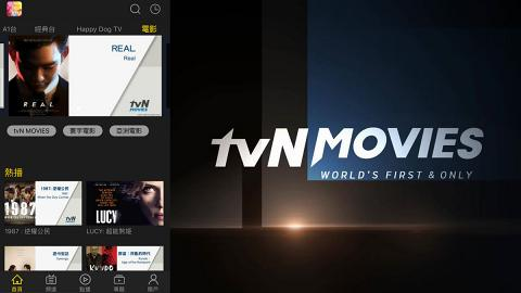 韓國電影頻道tvN登陸香港!ATV手機app睇到金秀賢、黃晸玟新戲