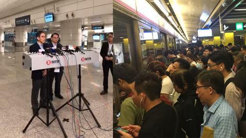【港鐵故障】成立小組調查四綫訊號故障 港鐵推出半價乘車優惠補償