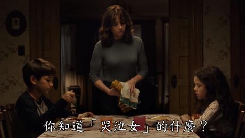 改編自墨西哥都市傳說 溫子仁監製新戲「哭泣女」專捉小孩陪葬