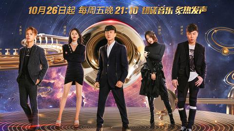 【夢想的聲音3】JJ林俊傑繼續坐陣第三季!改編作品帶來連串驚喜
