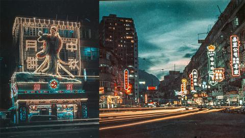 外國遊客記錄舊時代光影 超靚60年代香港夜景!