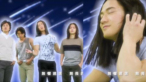 【跳躍生命線】何廣沛、郭子豪組「跳躍F4」 重現經典MV《流星雨》笑爆全場