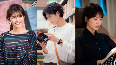 【2018年11月韓劇】7大新番韓劇!宋慧喬婚後復出作夥拍男神朴寶劍