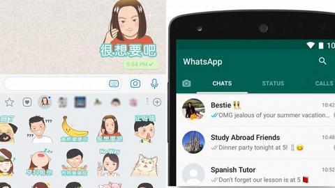 【WhatsApp貼圖教學】iOS冇得下載WhatsApp Stickers?!  蘋果疑將貼圖app下架