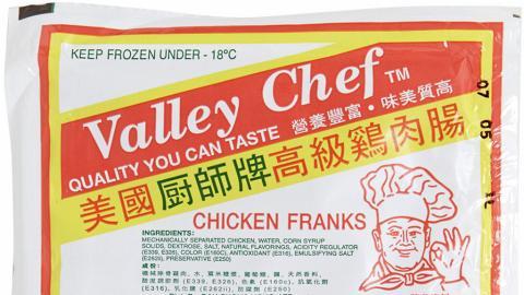 以後無廚師腸食?廚師腸生產商Zacky Farms申請破產保護