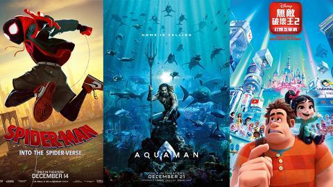 【2018聖誕電影】超級英雄打對台 爆肌水行俠、多彩蛋蜘蛛俠