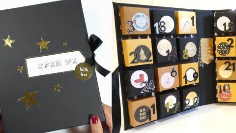 【聖誕禮物DIY】簡單材料DIY聖誕倒數日曆 每日打開都有驚喜!