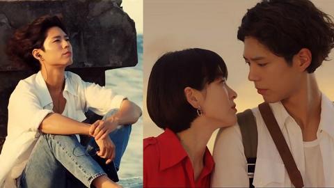 【男朋友】古巴初遇浪漫看夕陽 朴寶劍、宋慧喬新劇首播收視高開
