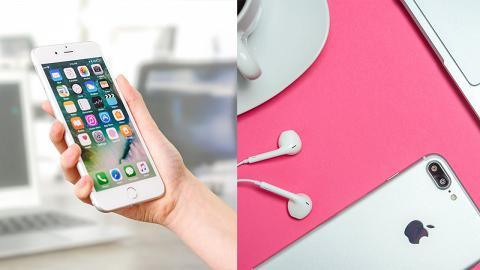 【蘋果iPhone】iPhone 4大加速技巧全面睇 簡單幾步令手機更快速!