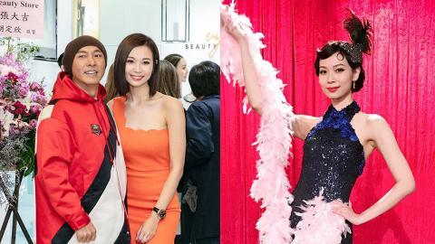 【大帥哥】楊秀惠入行14年演技終得讚賞 現實是商界女強人年賺過千萬