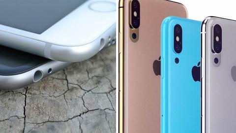 【蘋果iPhone】2019年款iPhone推出日期曝光!手機鏡頭+規格率先睇