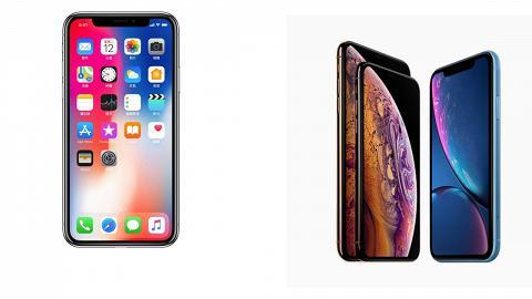 【Apple蘋果】iPhone慳位技巧全面睇 3招輕鬆為手機省儲存空間