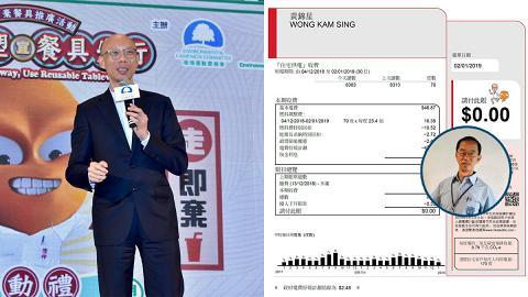 環境局局長黃錦星上載$0電費單 向前天文台台長林超英挑機鬥慳電