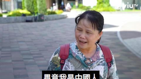 日本公屋住滿中國人 拒入鄉隨俗引衝突!中國大媽反而嫌棄日本缺點一籮籮