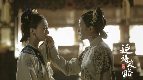 【延禧攻略】富察皇后與瓔珞再續前緣 即將合作新劇《傳家》上演姊妹爭權