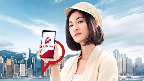 中國銀行(香港)推無紙數碼化 打造「綠色銀行」