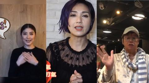 千嬅、Kelly、校長拍片為前線醫護人員打氣 網民鬧爆醫管局不切實際