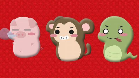【2019豬年運程】屬豬、蛇、猴要留意!豬年犯太歲運程及化解方法