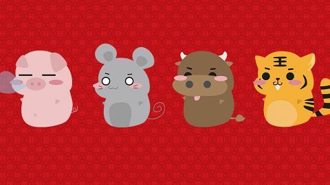 【2019豬年運程】龍震天預測十二生肖運程 (屬豬、屬鼠、屬牛、屬虎)