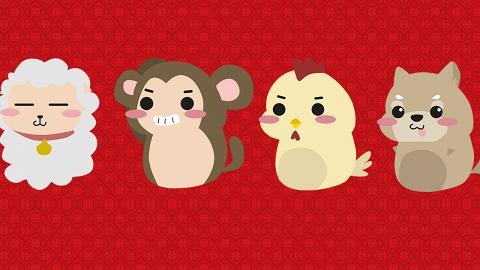 【2019豬年運程】龍震天預測十二生肖運程 (屬羊、屬猴、屬雞、屬狗)