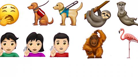2019年230個全新emoji全面睇!打呵欠樣/樹賴/導盲犬得意登場