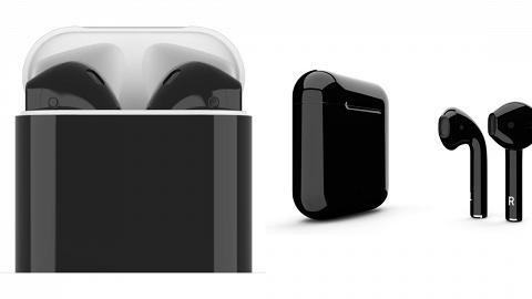 【Apple蘋果】黑色新AirPods 2疑今季推出!第2代規格更強 4大亮點/售價搶先睇