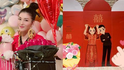 【情人節】35歲李彩華閃婚 甜蜜放閃:Mr & Mrs Huang