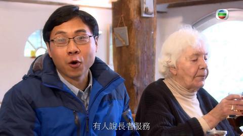 【長命百二歲2】方東昇媽媽係才女!曾談婆媳關係奪徵文比賽冠軍