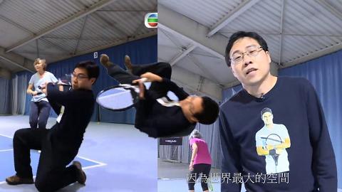 【長命百二歲2】才子都會有弱點!方東昇瞓身打網球仍不敵老友記