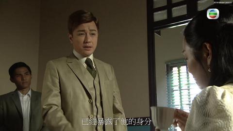 【福爾摩師奶】杜大偉染金髮戴有色con扮外國人 網民:點解搵香港演員扮?