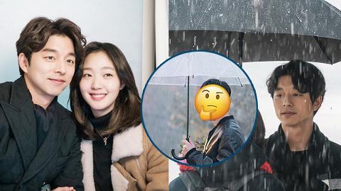 網傳推出中國版《鬼怪-孤單又燦爛的神》!網民嫌男主角候選人太年輕