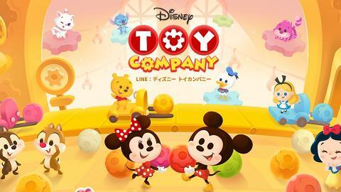 迪士尼x LINE全新手遊《LINE:Disney Toy Company》變身玩具工廠職員收集積木
