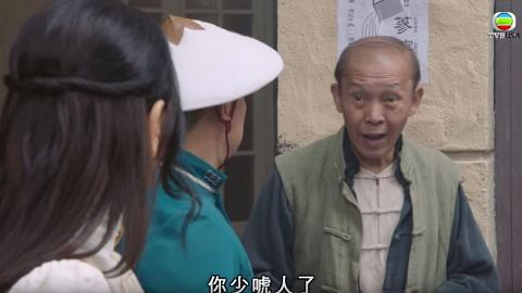 習畫50多年初心不變!TVB「御用道友」陳勉良實為國畫大師
