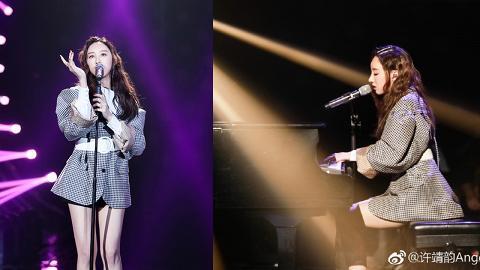 【歌手2019】許靖韻再以廣東話歌出戰 自彈自唱《夢伴》挑戰梅艷芳代表作