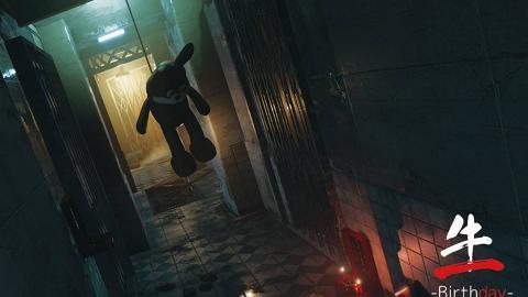 本地原創解謎恐怖Game《牛一》!生日被困唐樓搵線索密室逃脫