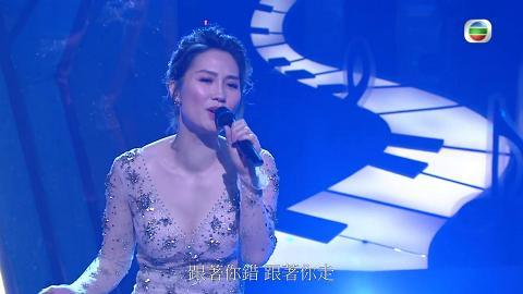 【流行經典50年】事隔10年重返TVB唱歌 凍齡袁彩雲唱得有歌手水準