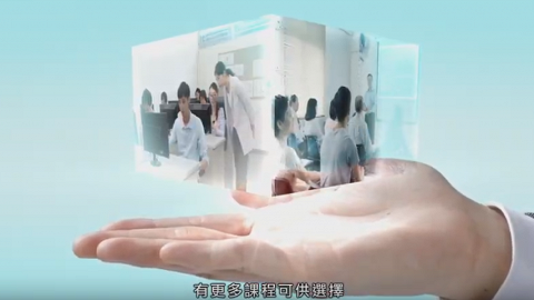 【持續進修基金】唔止提升資助上限至2萬!計劃新增多元化課程涵蓋9大範疇