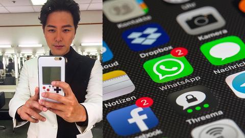 【iPhone秘技】蘋果手機從此充滿個人特色!7步學識自製應用程式icon