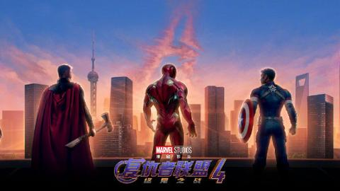 【復仇者聯盟4】Marvel再於上海舉行首映 網民重提去年尷尬場面:不要中國明星