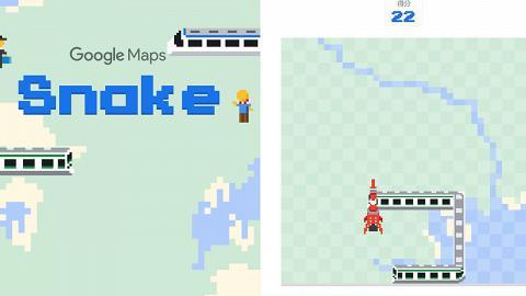【愚人節2019】Google Maps推出限定遊戲 貪食蛇變列車將乘客/東京鐵塔吃掉