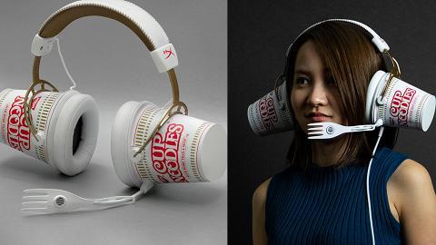 日清合味道搞鬼耳機登場 用杯麵聽歌/膠叉講電話!