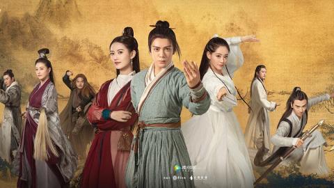 【倚天屠龍記2019】新版倚天屠龍記開播!5大主要角色由90後中港新人擔演